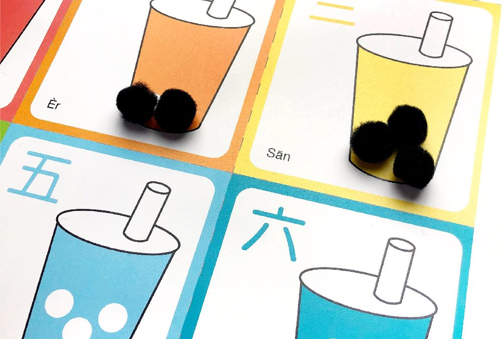 Printable Chinese Numbers Activity For Kids