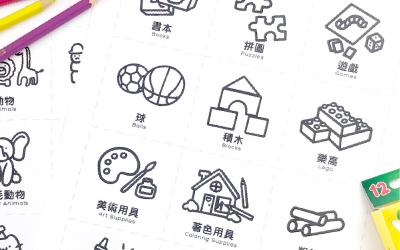 Printable Mandarin Chinese Toy Storage Labels