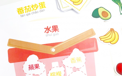 Free Chinese Worksheets Play Food Set