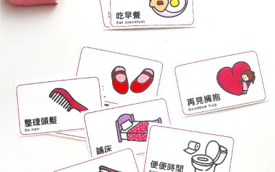 Printable Chinese Routine Chart for Kids