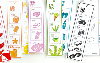 Colorful DIY Bookmarks for Kids Learning Chinese