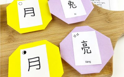 Chinese Mooncake Origami Craft for Kids