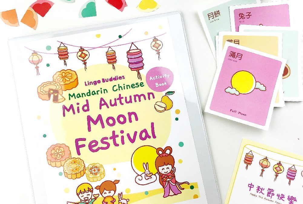 Chinese Mid Autumn Festival Activities for Children Learning Mandarin