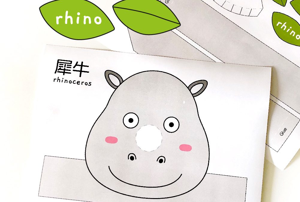 Rhino Paper Crown for Kids
