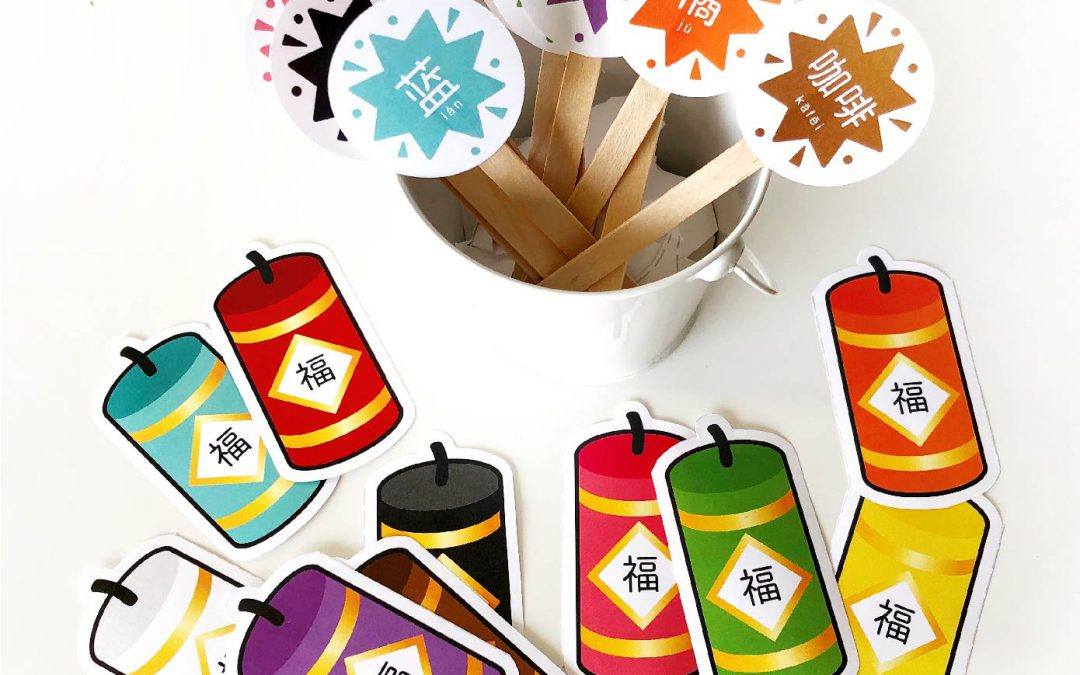 15 Easy Chinese New Year Crafts and Activities for Kids