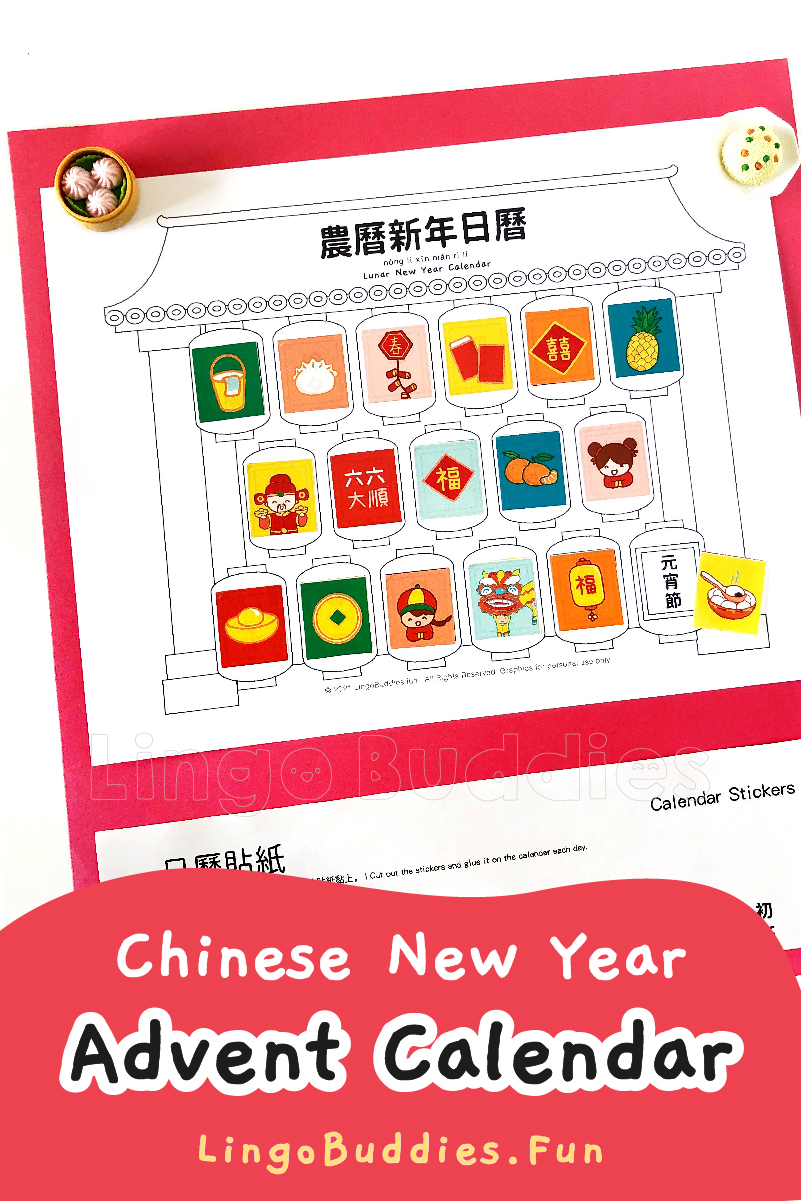 5 Best Free Chinese Audiobooks for Children learning Mandarin