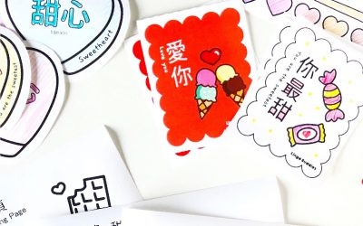 How to Celebrate Valentine's Day with Kids Learning Chinese