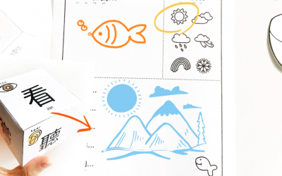 Printable Goldfish Journal for Kids Learning Mandarin Chinese