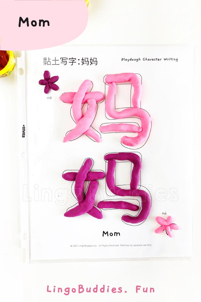 5 Best Free Chinese Audiobooks for Children learning Mandarin